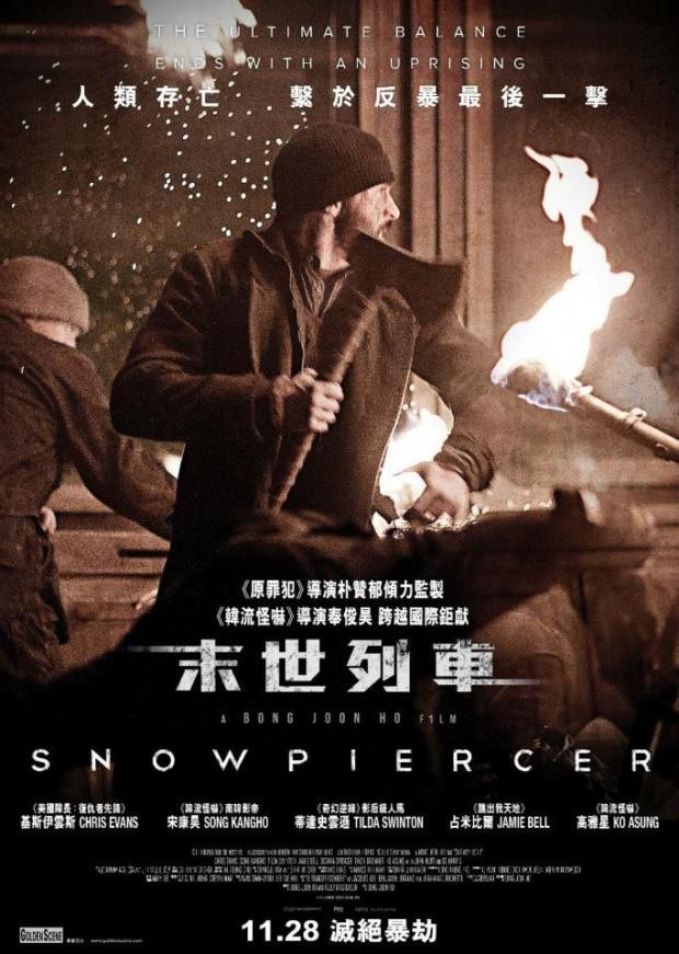Snowpiercer Poster 02