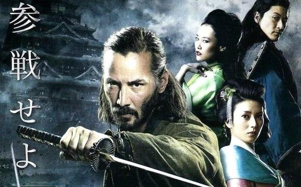 2 New 47 RONIN Clips, Starring Keanu Reeves