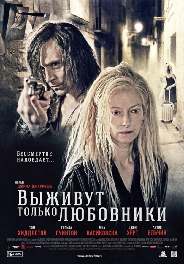 Only Lovers Left Alive Poster 05