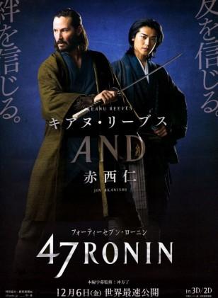 47 RONIN Poster 01