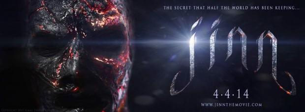 Jinn Movie Image 02
