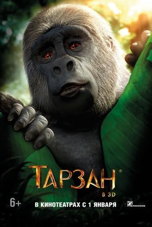 TARZAN 3D Poster 02