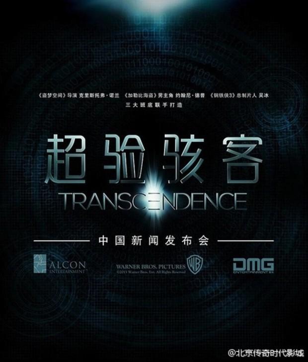 TRANSCENDENCE Promo
