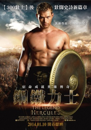 The Legend of Hercules Poster 01