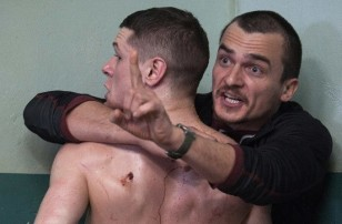 STARRED UP Image 05